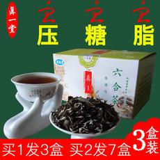 六合茶非野生罗布麻降压茶 降 三高茶 血脂血糖茶降压仪养生茶叶