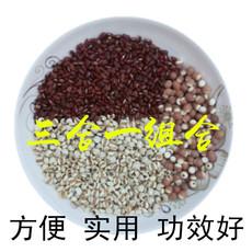 薏米赤小豆芡实组合500g包邮芡实干货赤小豆农家薏米仁
