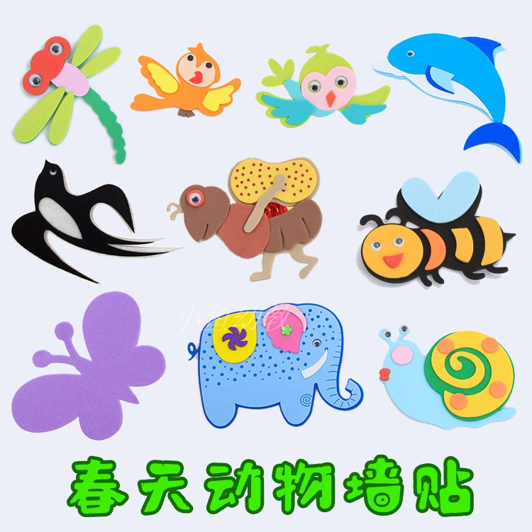 幼儿园教室主题墙环境布置夏天动物昆虫立体墙贴纸装饰蜻蜓蝴蝶