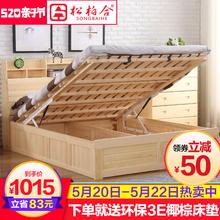 实木床松木书架床 1.5米高箱床储物床1.8米双人床现代主卧家具