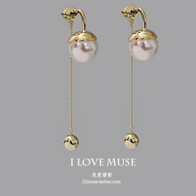 I love Mousika, American brand, front and rear wearing pearl tassel, gold metal bead pendant, long stud earrings.