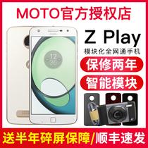 分期付款 PLAY模块化手机Z3全网通4G官方旗舰店正品 MOTO 摩托罗拉 Motorola XT1635 2018