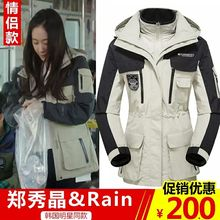 Long-style three-in-one two-piece outdoor ski suit, windproof and warm mountain jacket