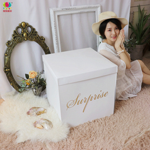 Sunny baby party, trembling gift balloon box, girlfriend surprise box, confession balloon presentation