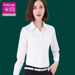 白衬衫女长袖职业V领斜纹上班面试大码工作服正装工装衬衣女装ol