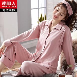 南极人月子服春秋孕妇睡衣纯棉长袖产后哺乳秋冬季产妇喂奶衣套装