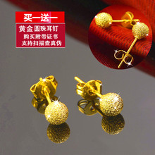 18K Golden Ear Nail Raising Ear Rod Female Mini Grinded Pearl Ear Nail Transfer Pearl Ear Ring