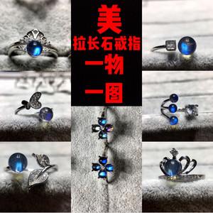 天然拉长石<span class=H>戒指</span>蓝光925银镶嵌冰透变<span class=H>彩石</span>灰月光石