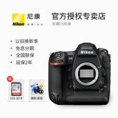 高速连拍单反照相机 XQD版本 尼康D5 专业高清数码 可置换 CF版本