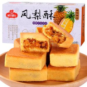 TC凤梨酥小吃烘焙下午茶糕点办公室休闲零食特产156g凤梨酥