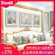心泊现代简约欧式客厅沙发背景墙面装饰画餐厅家居壁饰礼品挂画