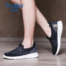 Tt&Mm/汤姆斯chic运动鞋女百搭潮一脚蹬懒人帆布鞋涂鸦迷彩花布鞋