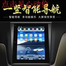 新款 蒙迪欧汽车大屏智能车载DVD导航一体机GPS影音导航