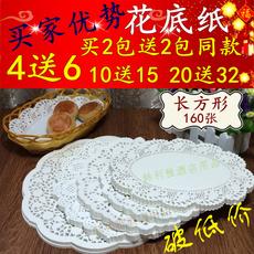 高级花底纸 花纸 吸油纸烘焙用纸 吸油纸厨房花垫纸蛋糕纸 花边纸