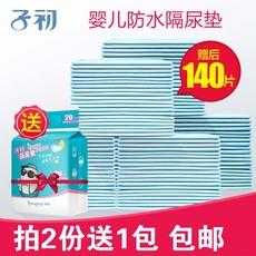 天天特价子初婴儿隔尿垫一次性防水儿童床垫透气新生儿用品60片