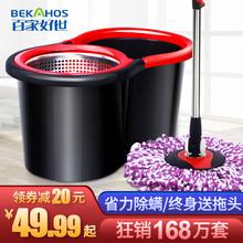 拖把桶旋转免手洗家用自动甩干拖地墩布脱水地拖布好神拖干湿两用