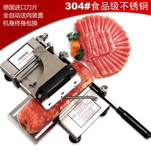 牛羊肉<span class=H>切片</span><span class=H>机</span>家用不锈钢商用自动送肉刨肉刀<span class=H>冻肉</span>切卷<span class=H>机</span>切肉<span class=H>机</span>包邮