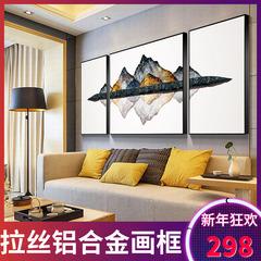 客厅装饰画现代简约沙发背景墙山水画风水靠山三联壁画新中式挂画