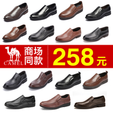 骆驼男鞋2018春季新款男士商务正装休闲鞋乐福懒人一脚蹬真皮鞋子