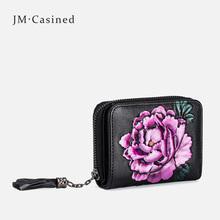 新款真皮短款小钱包女实用印花手拿包迷你零钱卡包时尚个性小手包