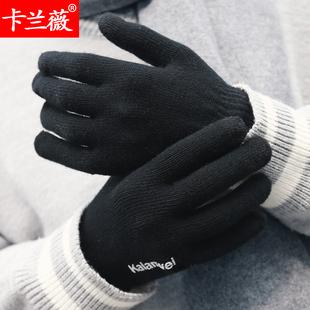 韩版触屏毛线手套男女冬季开车骑车保暖加绒加厚情侣学生全指防滑