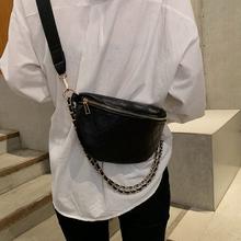 胸包女2019新款潮韩版小香风菱格链条包休闲百搭单肩斜挎蹦迪包