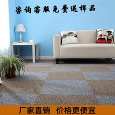 办公室地毯方块写字楼商用拼接台球厅会议室卧室地毯5050pvc沥青