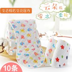 10条装 新生儿纯棉尿布婴儿介子布可洗纱布尿布宝宝全棉尿片戒子