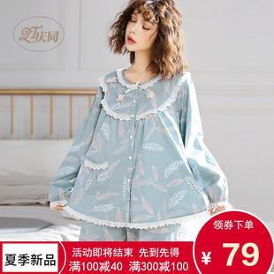 庆同可爱睡衣女春新款甜美纯棉长袖开衫全棉韩版学生家居服套装女