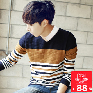 男士毛衣韩版圆领小清新长袖打底针织衫毛线衣冬季外套个性潮男装