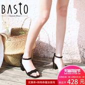聚BASTO/百思图2018夏季专柜同款羊皮简约一字带粗跟凉鞋RNU03BL8