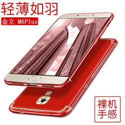 【金立手机外壳gn8002s】_金立手机外壳gn80