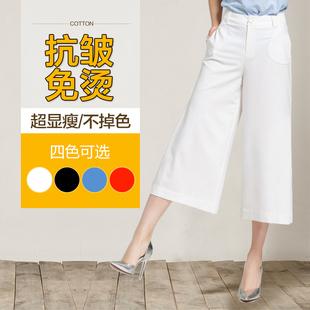 【天天特价】2017春夏休闲裤宽松大码黑色阔腿裤显瘦高腰女裤