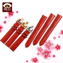 秀贝红色女装手表带 代用飞亚达四叶草 摄影师 天梭女红色表带14