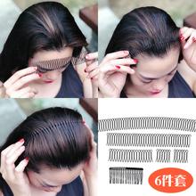 盘发器韩国简约小清新发梳卡子发插梳条盘发叉黑色发箍刘海梳饰品