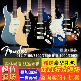 芬达Fender Deluxe Roadhouse Classic ST 墨豪墨芬60S复古电吉他