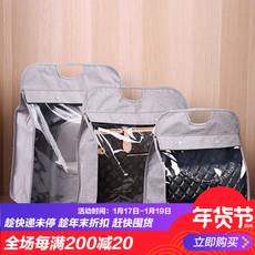 衣橱柜皮包挂袋防潮整理储物袋牛津布装手提包包透明收纳袋防尘袋