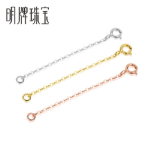 Ming jewelry, 18K gold necklace, gold chain extension chain, tail chain, rose gold chain, three color CSR0046
