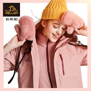 法国伯希和<span class=H>户外</span>冲锋衣男女潮牌外套三合一加厚抓绒两件套登山服装