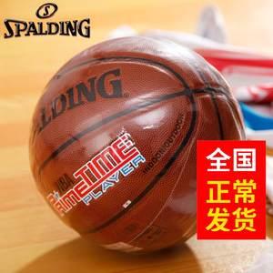 spalding<span class=H>斯伯丁</span>nba室外l<span class=H>蓝球</span>sport<span class=H>正品</span>74-604Y防滑篮球男性74-221