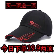Hat men's spring and summer baseball caps outdoor sun visor