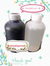 移印机油墨 稀释剂 德国 783A慢干水 油墨清洗剂 溶剂