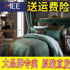梦洁出品 提花四件套1.8m  简约被套床单欧式床上用品 天鹅堡240*