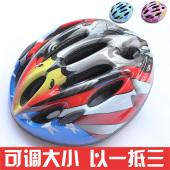 溜冰旱冰滑冰鞋 酷峰正品 儿童轮滑头盔自行车骑行帽子 男女运动