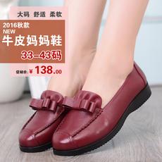 春秋季浅口真皮妈妈鞋平跟老人单鞋软底中老年女鞋大码中年鞋皮鞋