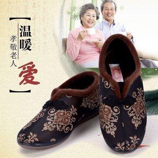 老北京布鞋女鞋中老年防滑奶奶鞋软底传统盘扣老人妈妈鞋保暖棉鞋