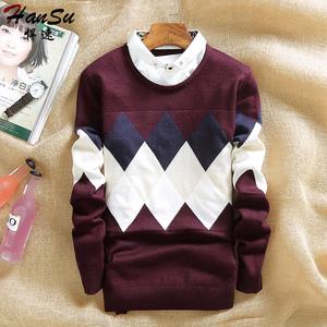秋冬假两件套头毛衣男士韩版学生衬衫领长袖修身打底针织衫男装潮毛衣男