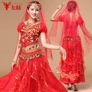 飞魅 印度舞蹈服装演出服成人女春夏新款 肚皮舞舞台表演裙子套装