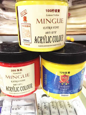 名爵丙烯颜料 墙绘颜料 手绘颜料 室内室外丙烯画颜料500ML大瓶