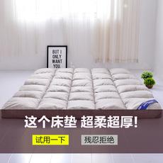 【10cm】加厚榻榻米床垫学生宿舍垫被单人双人1.5/1.8m床褥软褥子